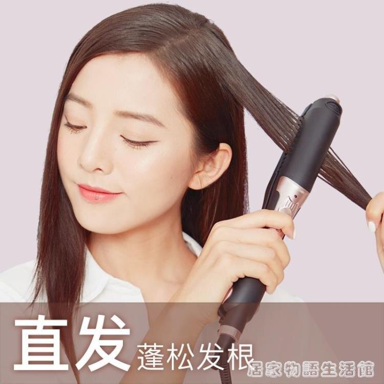 匹奇夾板直髮卷髮兩用卷髮棒玉米須燙蓬松夾板電卷棒墊髮根直髮器 果果輕時尚