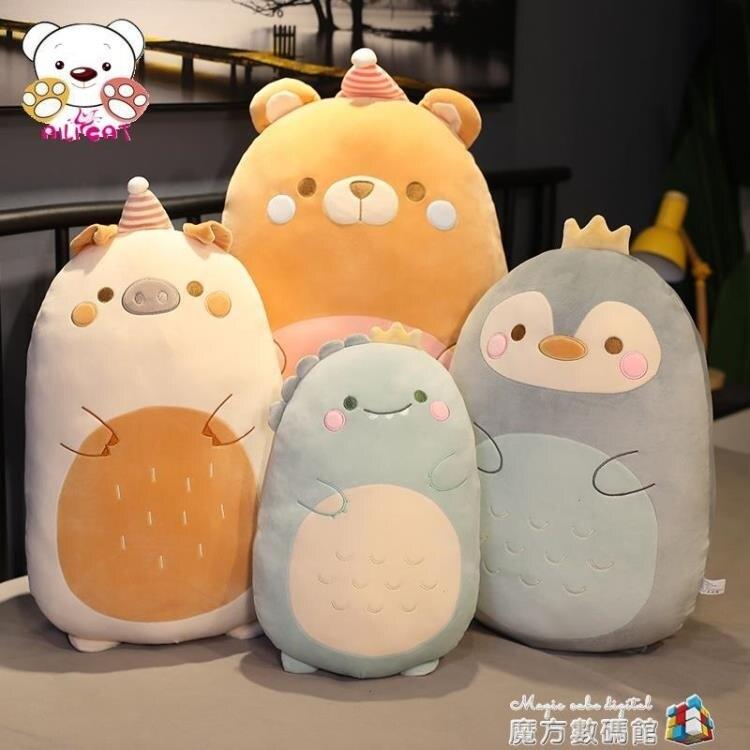 企鵝大號毛絨玩具陪你睡覺長條抱枕床上超軟女生孩布娃娃公仔玩偶