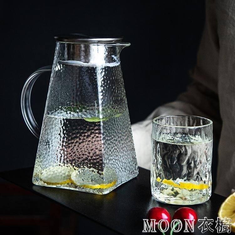 樂天優選-冷水壺玻璃耐高溫家用茶壺套裝大容量涼水壺水杯防爆加厚白開水壺 現貨快出