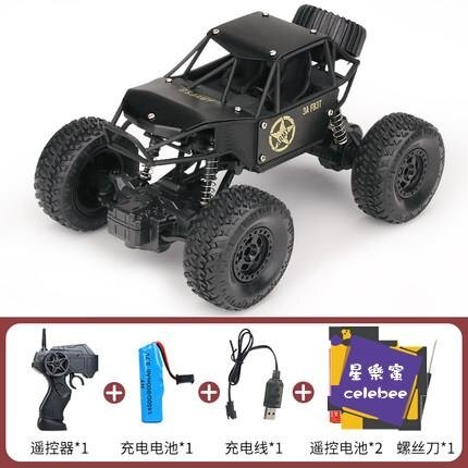 遙控車 賽車 超大合金越野車充電動遙控汽車兒童遙控車高速四驅攀爬車男孩玩具