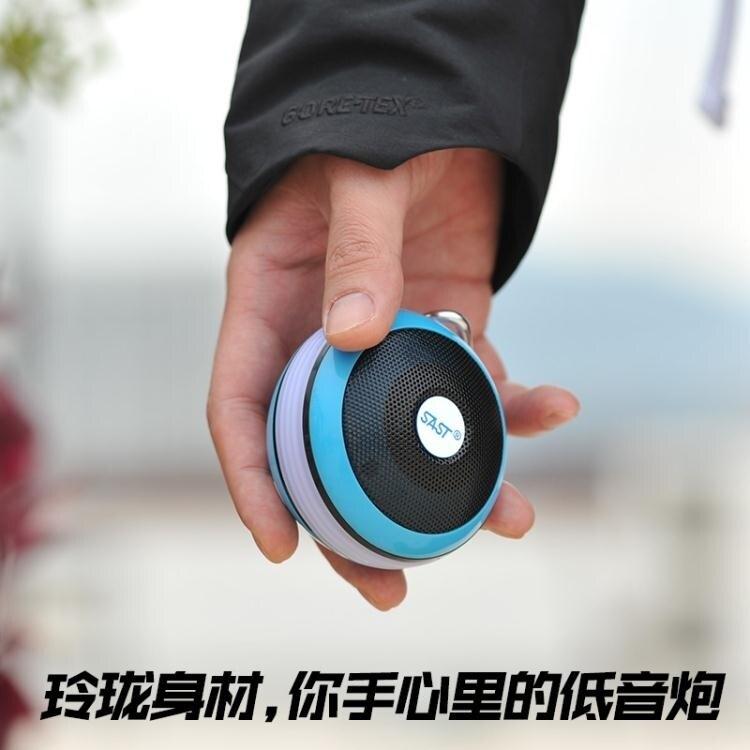 先科N602藍牙音箱低音炮無線便攜式家用迷你小型影響戶外隨身 果果輕時尚