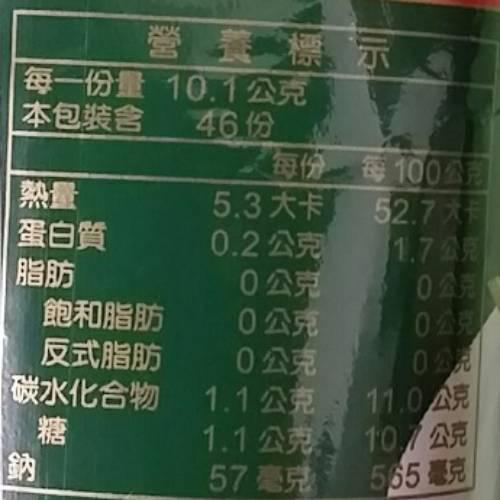 可果美 減鈉減卡蕃茄醬(465g/瓶) [大買家]