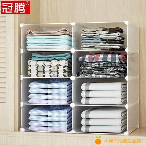 衣柜分層隔板內置衣收納神器深柜子衣服分割隔層板衣櫥隔斷置物架【小橘子】