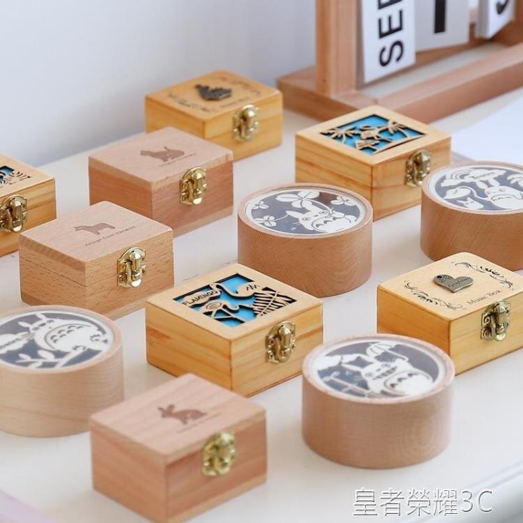 音樂盒 木質復古手搖八音盒發條式音樂盒創意diy七夕情人節送女生日禮品