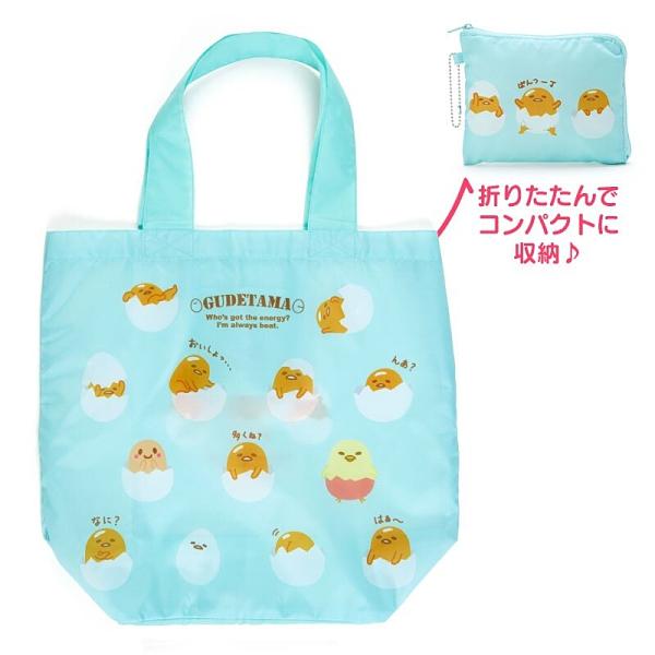 小禮堂 蛋黃哥 折疊尼龍環保購物袋 折疊環保袋 側背袋 手提袋 (綠 朋友) 4550337-54362