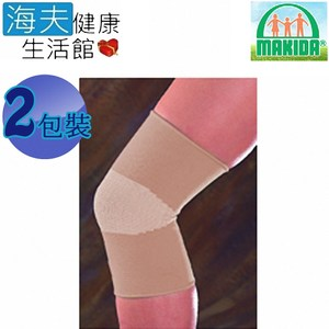 MAKIDA四肢護具未滅菌 海夫吉博 運動型膝關節護套雙包裝(306)XS號*2入