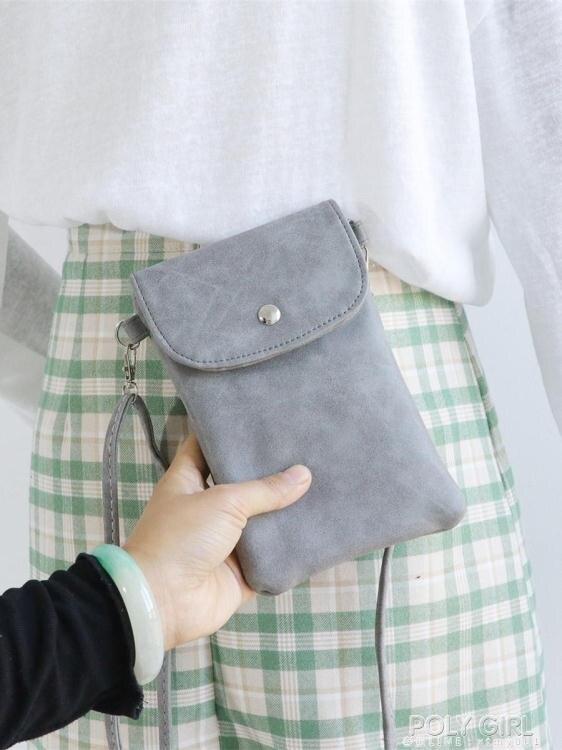 樂天優選-手機包 磨砂小包包2020新款豎款日韓手機包女簡約掛脖斜跨包迷你零錢包袋