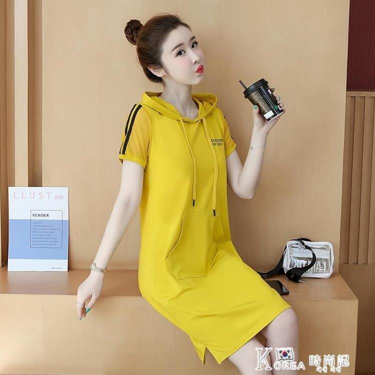 連帽洋裝大碼運動休閒洋裝女夏季2021新款韓版寬鬆顯瘦純棉帶帽連帽T恤裙子