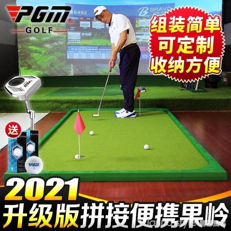 拼接便攜果嶺 室內外高爾夫 推桿練習器