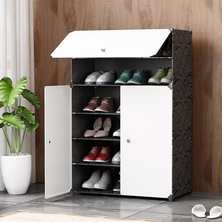 簡易組裝組合塑料鞋架簡約現代經濟型對開門樹脂防塵鞋櫃