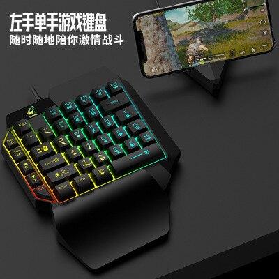 自由狼K15單手鍵盤槍神王座左手機械手感游戲鍵盤