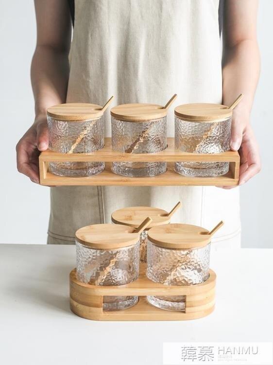 廚房調味罐日式錘目紋玻璃調味罐 家用竹木調料鹽罐調味瓶
