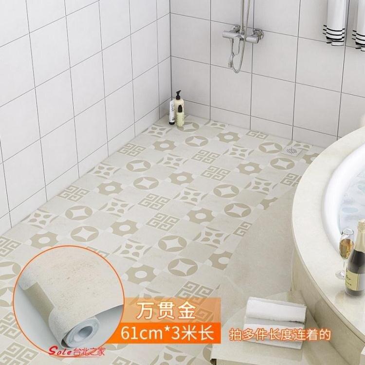 地貼 廚房地貼裝飾防水耐磨地磚地面貼紙防滑浴室地貼自黏加厚翻新遮丑