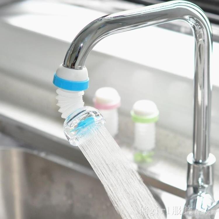 3只通用水龍頭防濺頭延伸過濾器嘴家用濾水器節水起泡花灑