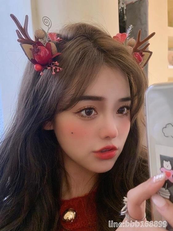 聖誕髮箍 聖誕節麋鹿角頭飾髮夾森系髮箍精靈髮卡超仙小鹿角邊夾子髮飾韓國特惠促銷