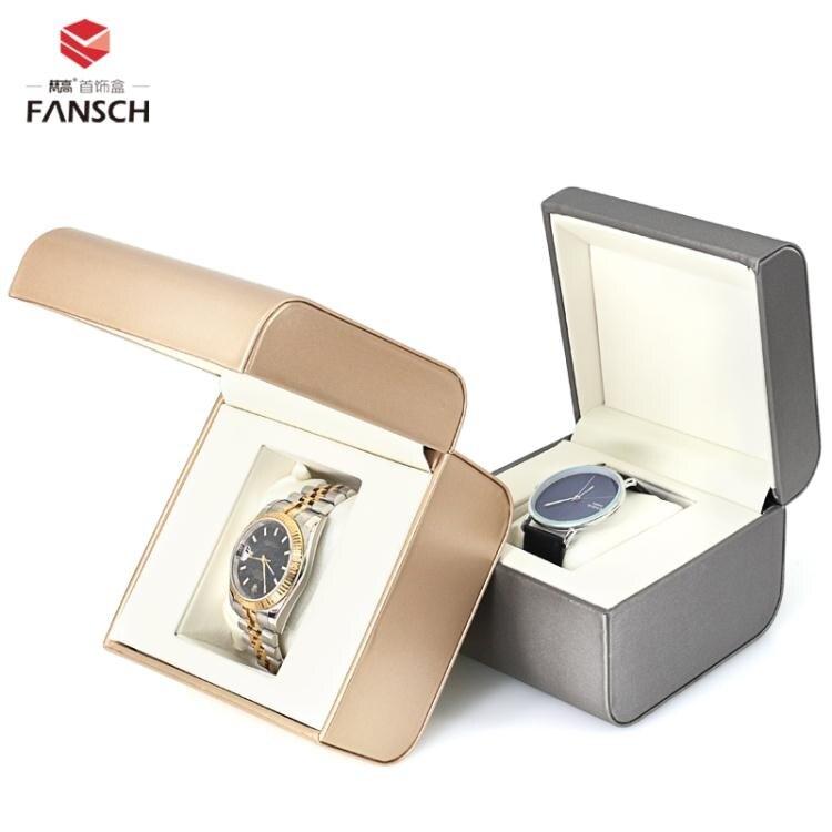 高級香檳色手錶盒 高檔手錬盒 定制手鐲盒 品牌手錶盒子私人定制-韓尚華蓮