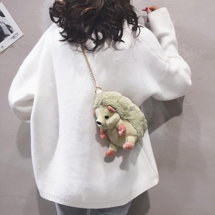 玩偶包包 毛絨鍊條玩偶斜背包女休閒ins側背包丑萌可愛小包包女包新款2021 娜娜小屋