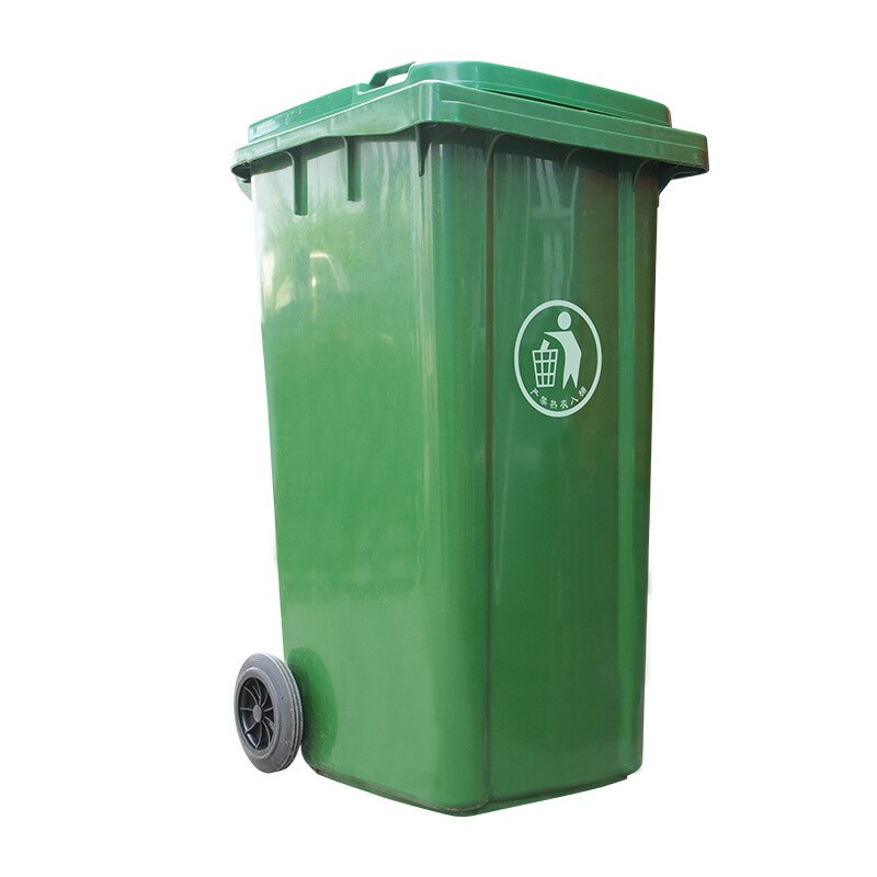 戶外垃圾桶 240l掛車環衛桶實心軸塑料垃圾桶 戶外環衛 定制