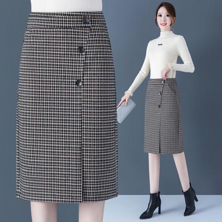 半身裙秋冬季2021新款百搭格子高腰小個子毛呢中長款a字短裙子女 全館八五折