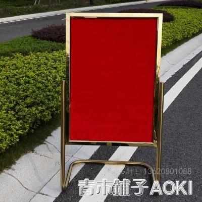 水牌展示架立式廣告牌支架指示牌L腳告示牌商場海報架招聘不銹鋼