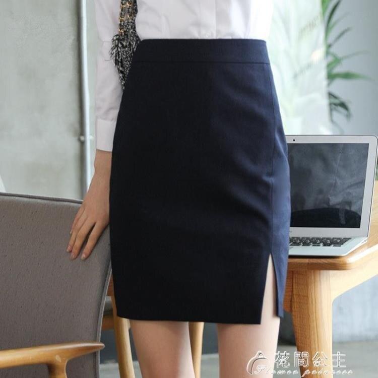 包臀裙職業半身裙半身職業裙子春季新款女高腰開叉一步工作包臀黑色短