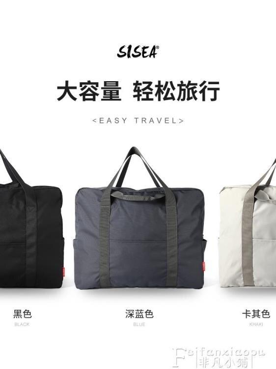 手提包 手提旅行包男大容量可套拉桿箱行李袋登機折疊包短途輕便行李包女 娜娜小屋618活動大促