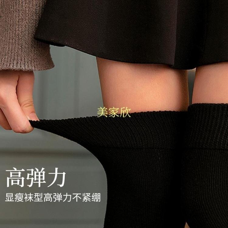 山居筆記護腿襪套女過膝護小腿襪套女加厚護漆襪女襪套純色保暖厚 【現貨快出】