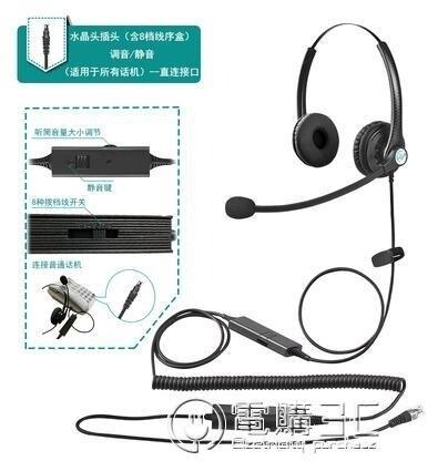 A26話務員頭戴式客服耳機話務耳麥座機電銷降噪USB手機電腦 果果輕時尚