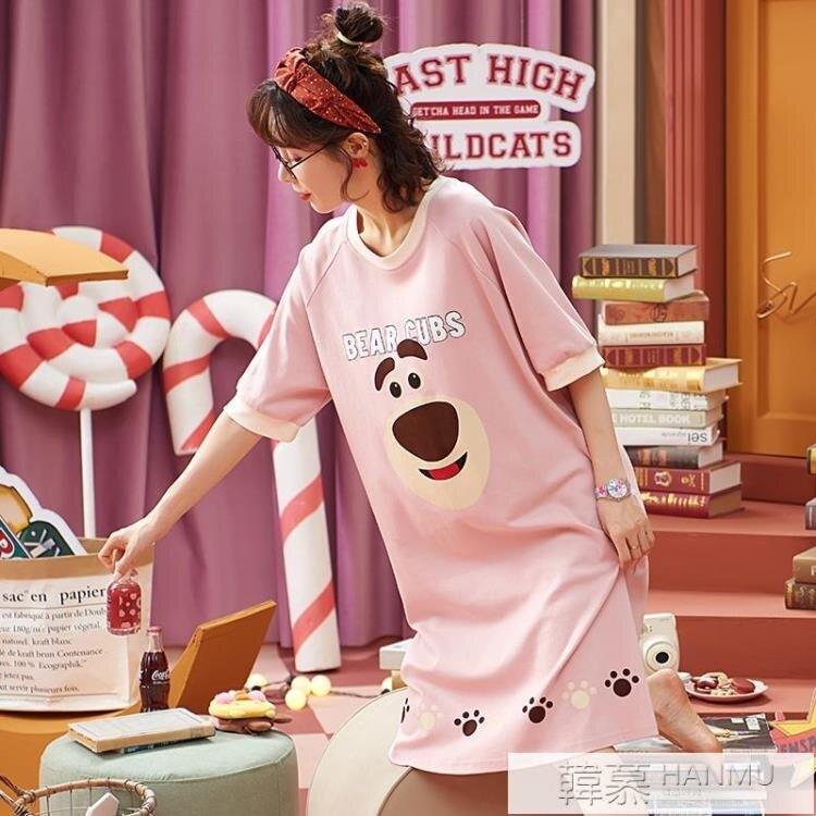 新款韓版睡裙女士夏純棉短袖睡衣夏季薄【薇格嚴選】