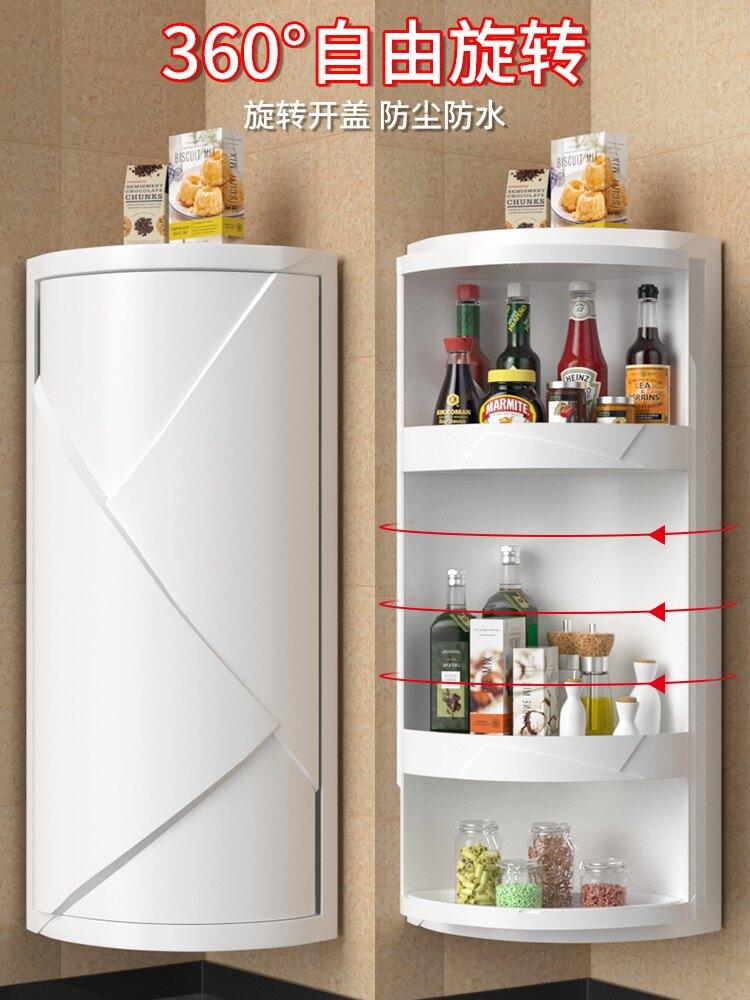 廚房壁掛旋轉架 廚房置物架調料調味品專用儲物轉角櫃台面壁掛三角旋轉收納架神器『XY16195』