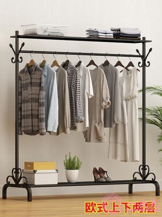 樂天優選-吊衣架 晾衣架 落地折疊單桿式掛衣架 臥室簡易晾衣桿 陽台曬衣架家用衣架子