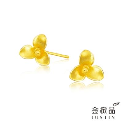 金緻品 黃金耳環 靜謐花漾 0.32錢