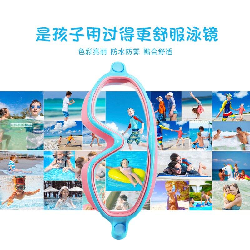 兒童泳鏡防水防霧高清大框透明3-14歲專業護目潛水男