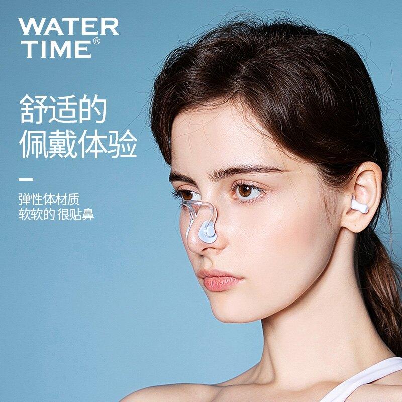 WaterTime游泳鼻夾耳塞防嗆水專業潛水成人兒童