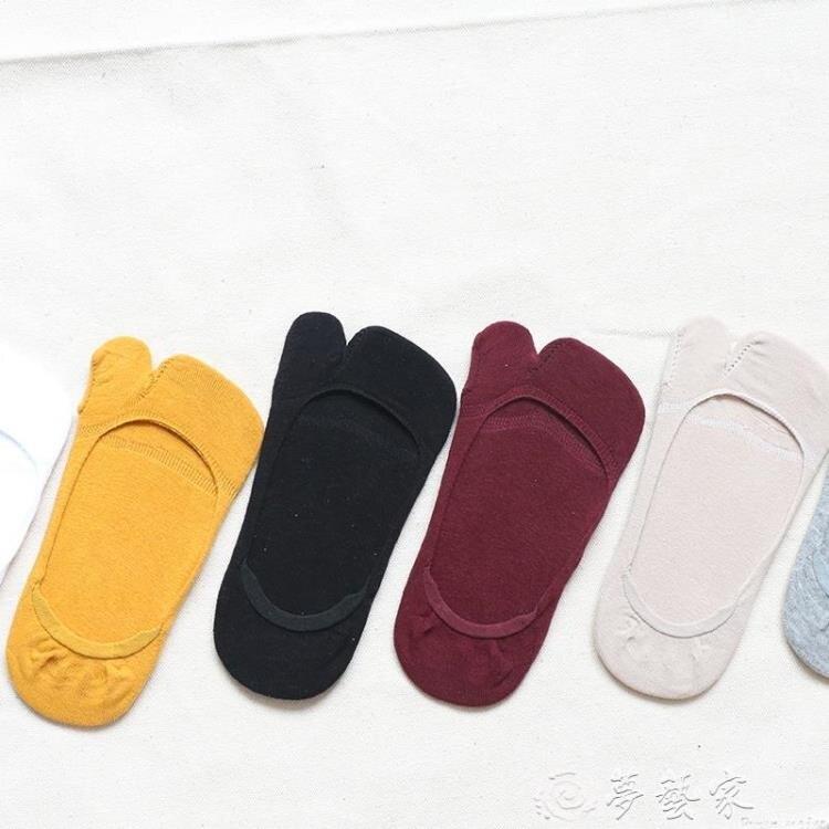 五指襪 二指襪二趾襪腳趾分趾襪淺口女防滑隱形襪船襪夏季棉襪兩指襪透氣