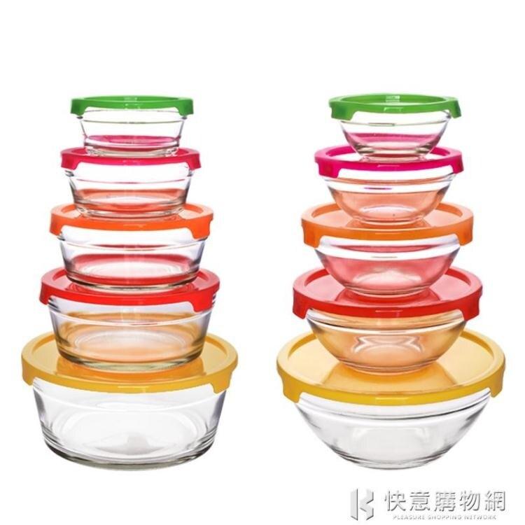 保鮮盒冰箱專用透明食品水果玻璃碗帶蓋家用上班微波爐專用圓形方