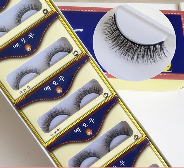 一盒15對假睫毛023眼尾拉長自然濃密交叉仿真眼睫毛清新裸妝 韓國時尚週
