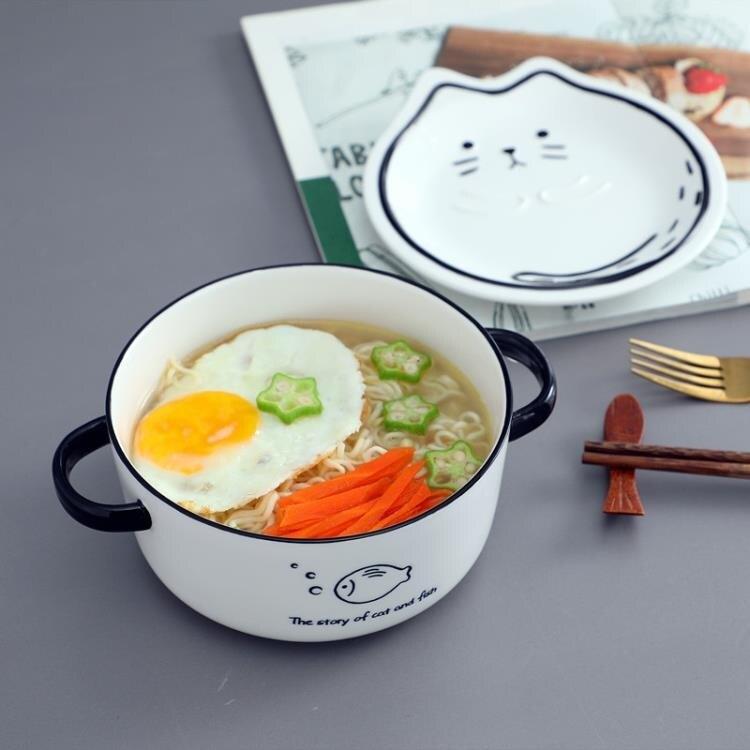 泡面碗雙耳陶瓷帶蓋可愛少女心學生宿舍用微波爐專用大碗單個湯碗