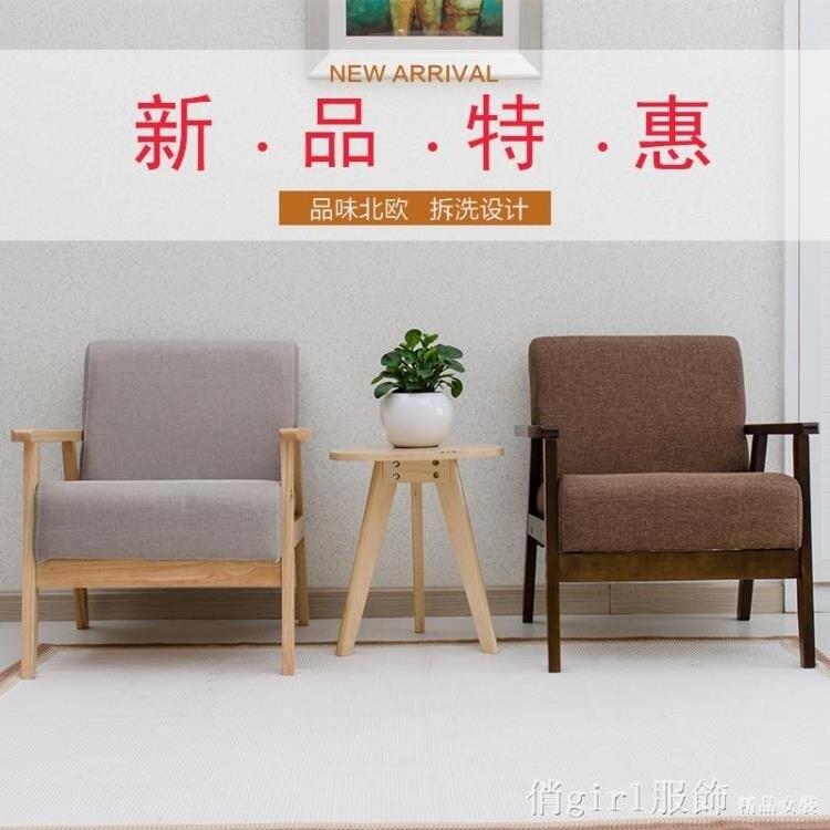 北歐小戶型出租房單人簡約現代實木布藝沙發組合雙人三人簡易沙發