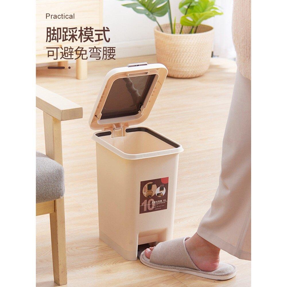 帶蓋腳踏式垃圾桶家用廁所衛生間客廳臥室廚房創意腳踩大號拉圾筒 艾琴海小屋