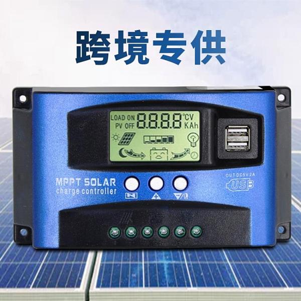跨境專供 MPPT 太陽能充電控制器 30A-100A12V/24V雙USB LCD顯示