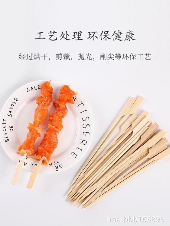 【618購物狂歡節】燒烤叉 野豬林批蕟關東煮竹簽18cm鐵炮串棒棒雞串串香燒烤簽竹簽子1000根特惠促銷