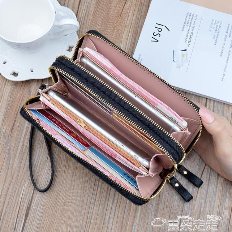 長夾女士手拿包女長款簡約雙拉鍊大容量手拿包手機包多功能零錢包