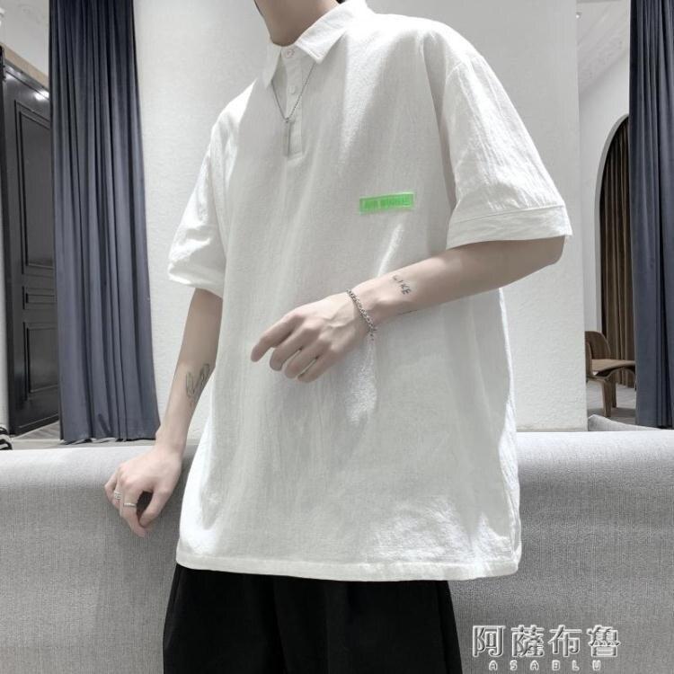 Polo衫 貼布純色短袖POLO衫T恤男加肥加大碼潮胖子寬鬆體翻領夏季裝簡約 果果輕時尚