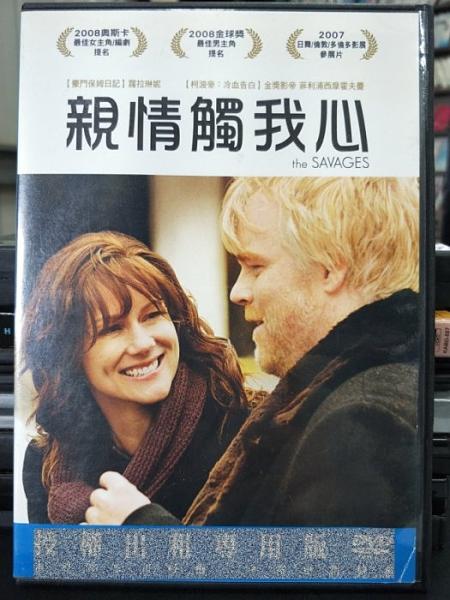 挖寶二手片-F06-016-正版DVD-電影【親情觸我心】-蘿拉琳妮 菲力普西蒙霍夫曼 飛利浦博斯克(直購價