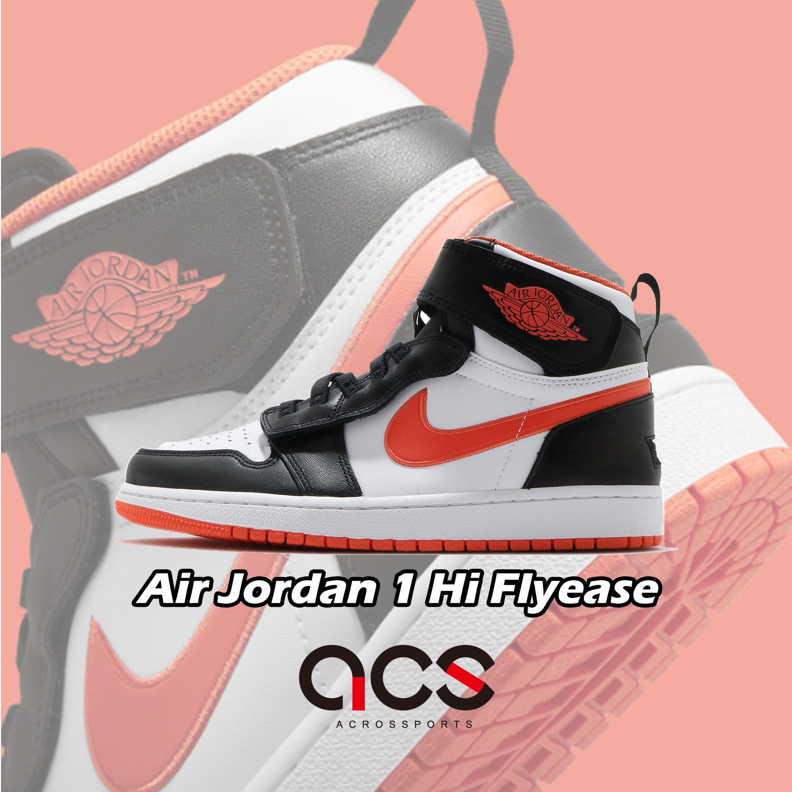 Nike Air Jordan 1 Hi Flyease 黑 橘 拉鍊 男鞋 喬丹1代【ACS】 CQ3835-008