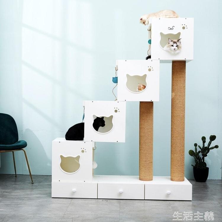 貓爬架 波奇網cats貓抓板貓玩具貓家具貓爬架貓架子貓樹小型貓跳台貓窩-如夢令【寵物用品】