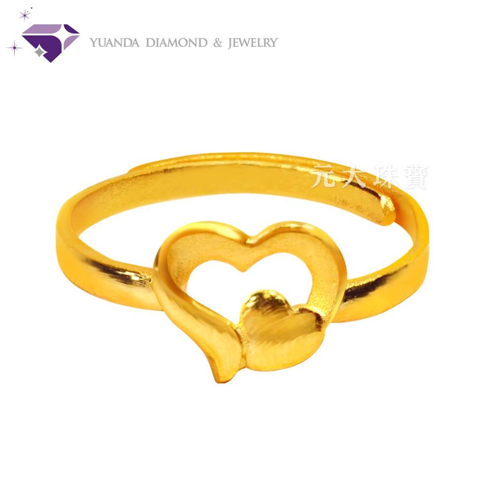 【元大珠寶】『心心念念』黃金戒指 活動戒圍-純金9999國家標準2-054