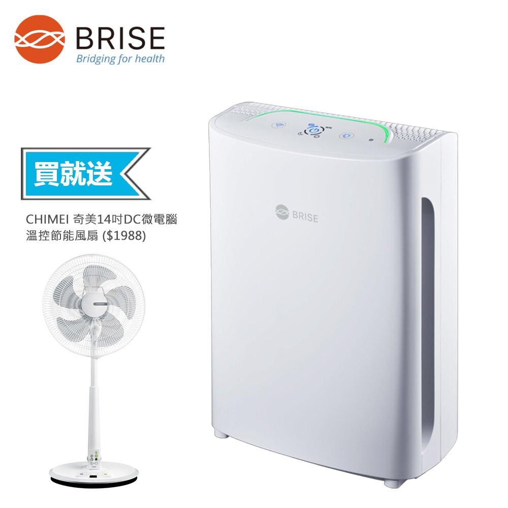一年濾網吃到飽送到家服務 BRISE C200 智慧空氣清淨機