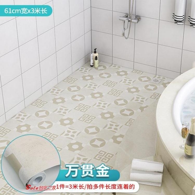 地貼 廚房地板貼自黏防滑耐磨衛生間防水地貼廁所地面瓷磚貼紙翻新遮丑